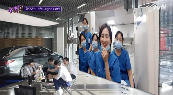 지난 20일 방영된 tvN '유퀴즈 온 더 블럭'의 한 장면