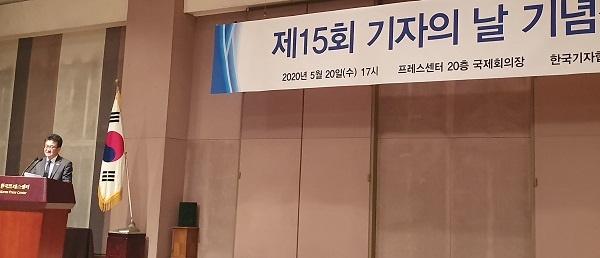 김동훈 회장 김동훈 한국기자협회장이 인사말을 하고 있다.