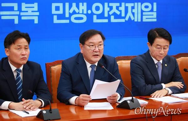 더불어민주당 김태년 원내대표가 21일 오전 국회에서 열린 정책조정회의에서 발언하고 있다.