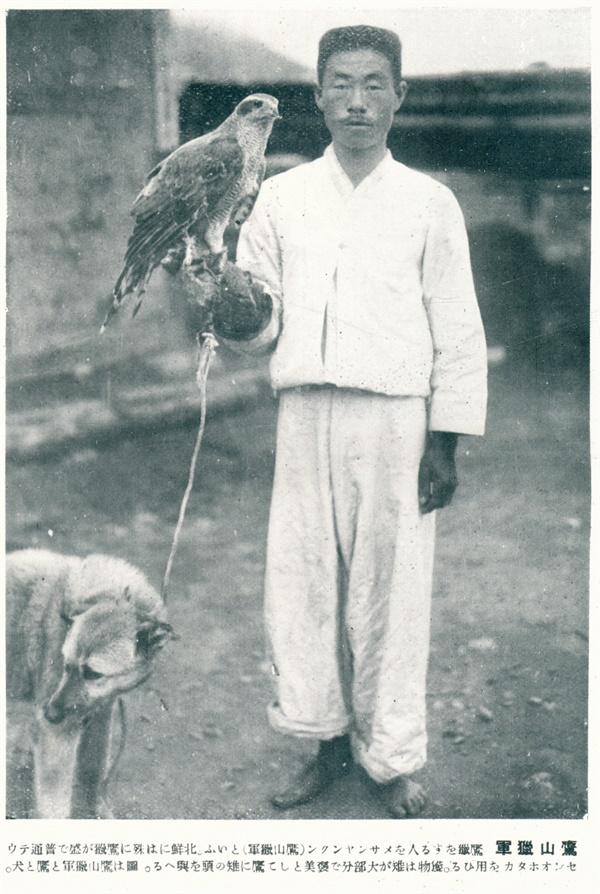 매 사냥꾼을 찍은 1930년 사진