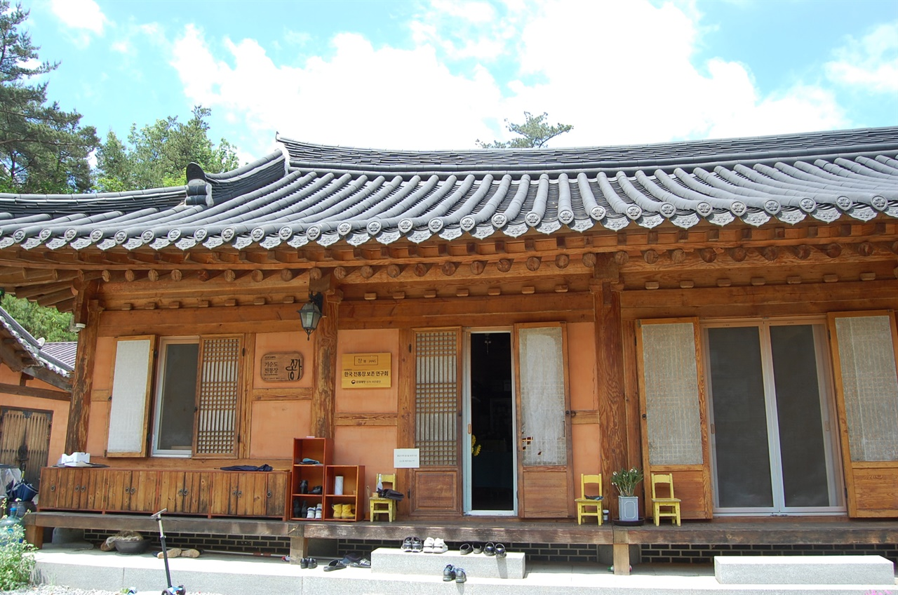 한국전통장보존연구회