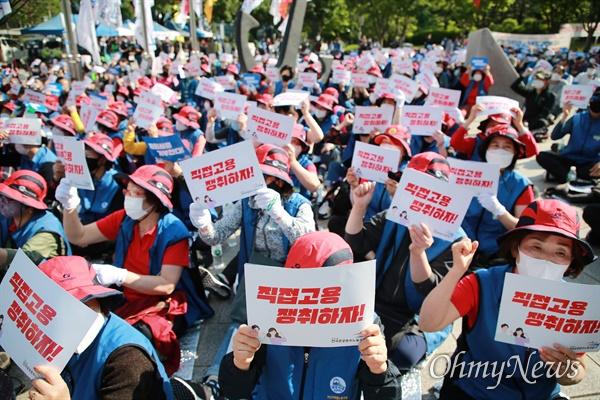 """""""직접 고용하라"""" 22일 부산시청 광장에서 부산지하철노조 서비스지부 청소노동자들의 직접 고용을 촉구하는 공공운수노조 영남권 결의대회가 열리고 있다. 현장에는 주최측 추산 700여 명이 모였다."""