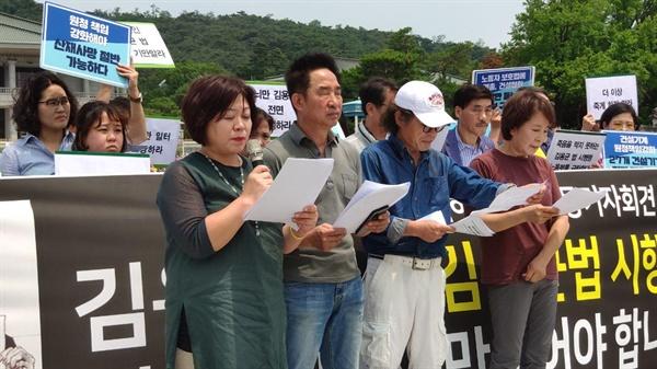 기자회견 다시는 가족들이 기자회견에 참석하여 발언을 하고 있습니다. 강석경 / CJ 진천 고교 현장실습생 고 김동준 어머니가 발언하는 장면입니다.