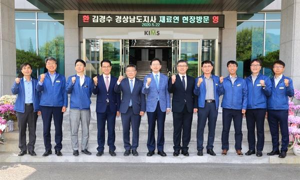 김경수 경남지사는 22일 재료연구소를 방문했다.