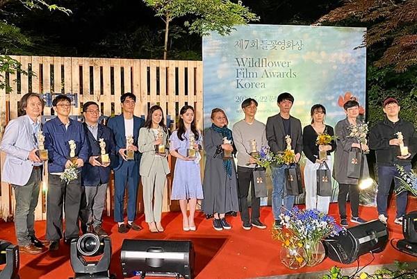 7회 들꽃영화상 수상자들