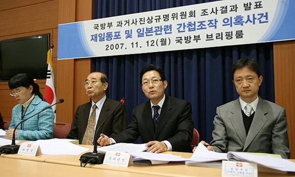 김정사 사건에 대한 국방부 과거사위 기자회견