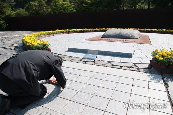노무현 전 대통령 11주기 추도식이 김해 봉하마을에서 열리고 있다.  아침 일찍부터 현장을 찾은 추도객들이 노 전 대통령의 묘역 앞에서 큰절을 하고 있다.
