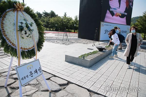 노무현 전 대통령 11주기 추도식이 김해 봉하마을에서 열리고 있다.  문재인 대통령의 조화가 묘역 앞에 놓여 있다.