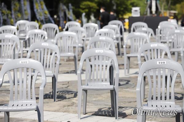 노무현 전 대통령 11주기 추도식이 김해 봉하마을에서 열리고 있다. 코로나19로 좌석을 넓게 배치했다. 심상정 정의대 대표, 주호영 미래통합당 원내대표의 의자.