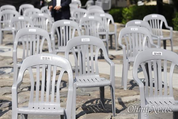 노무현 전 대통령 11주기 추도식이 김해 봉하마을에서 열리고 있다. 코로나19로 좌석을 넓게 배치해놓았다. 한명숙, 이낙연 전 총리의 좌석 모습.