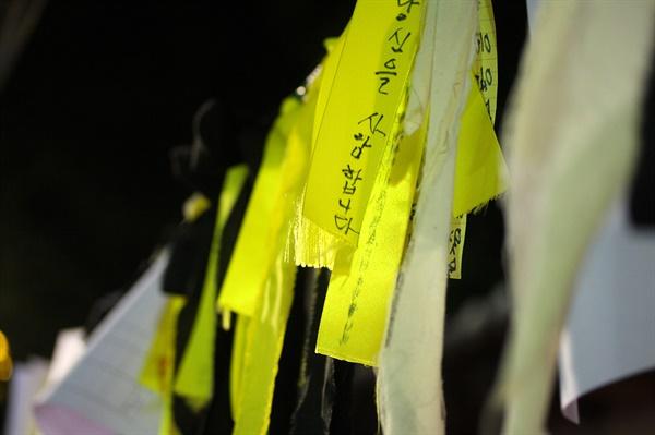 봉하마을(20090527) 2009년 노무현 대통령 추모를  위해 5월 27일 봉하마을을 찾았었다.