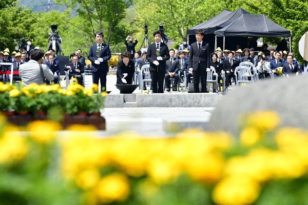 5월 23일 김해 봉하마을 고 노무현 전 대통령 묘역에서 열린 11주기 추도식.