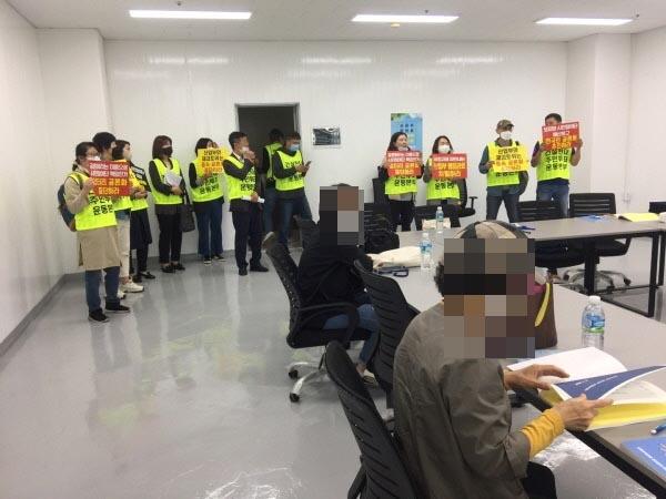 월성핵쓰레기장 반대 주민투표 울산운동본부가 23일 낮 12시부터 울산 중구 학성동에서 진행된 시민참여단 오리엔테이션 회의장에서 항의하고 있다
