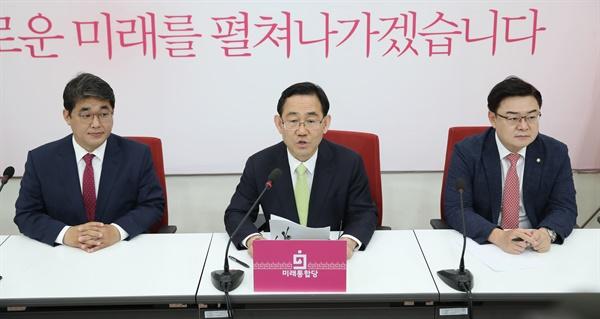 미래통합당 주호영 원내대표가 24일 국회에서 열린 코로나19 재난 극복을 위한 미래통합당 국회의원 세비 기부 캠페인 선포식에서 발언하고 있다.