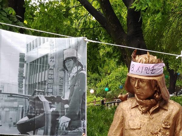 시민군 김군 동상 제막식이 사망 40주년을 맞아 24일 광주공원에서 열렸다.