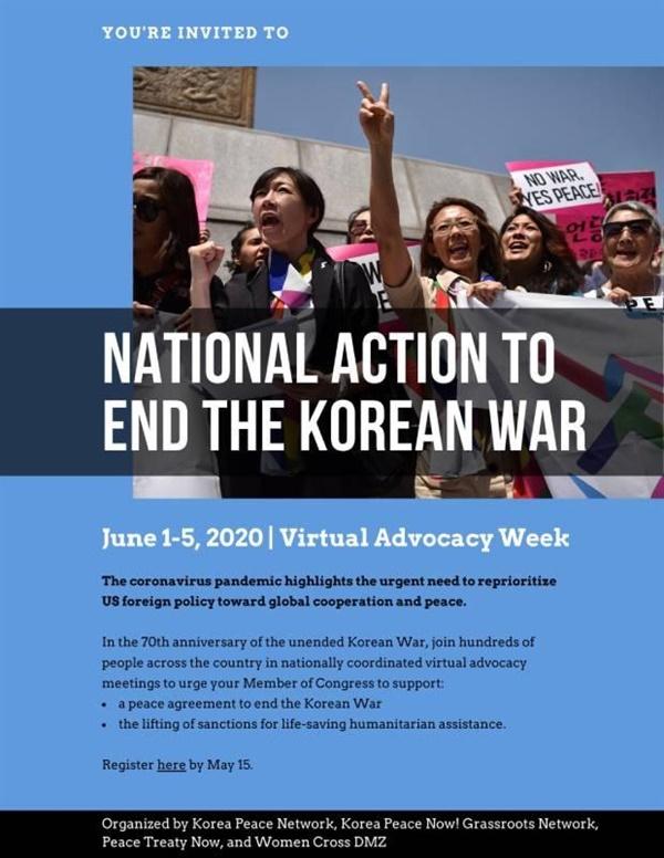 6월 1일부터 5일까지 열리는 의회 로비 주간  워싱턴 DC 의회에서 각 지역구 의원들을 대상으로 진행해 온 종전선언 촉구 로비를 온라인으로 실시할 예정이다
