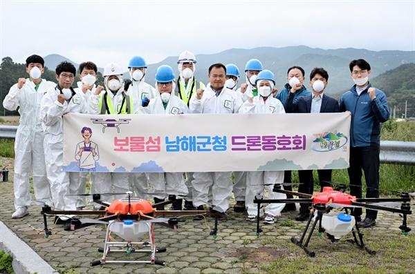 남해군청 드론 동호회 '호버링' 방제활동.