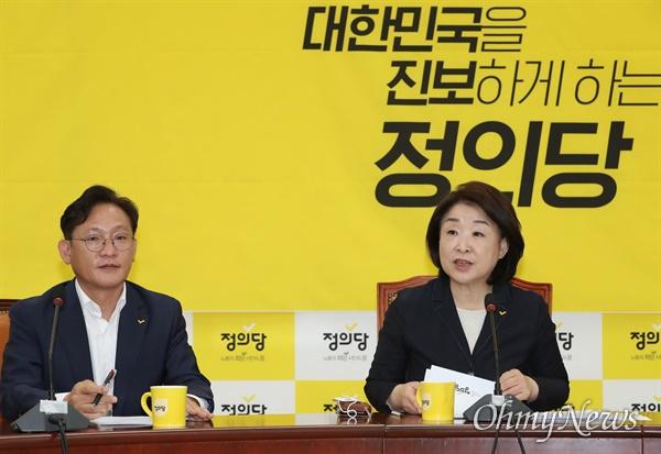 정의당 심상정 대표가 25일 오전 서울 여의도 국회에서 상무위원회를 주재하고 있다. 왼쪽은 배진교 원내대표.