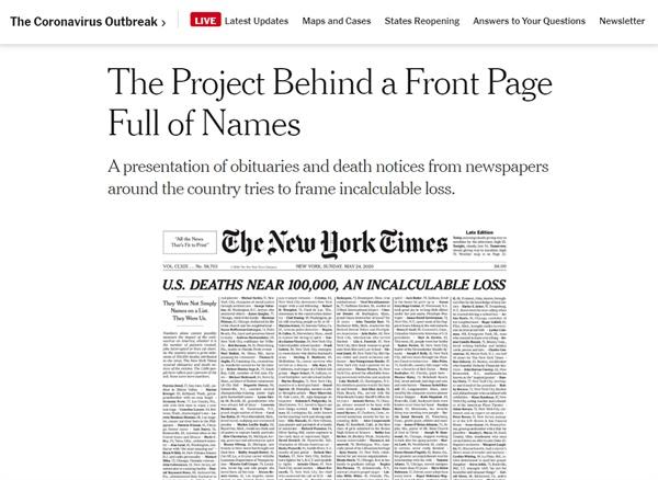 지난 23일(현지시각) 뉴욕타임스 1면.