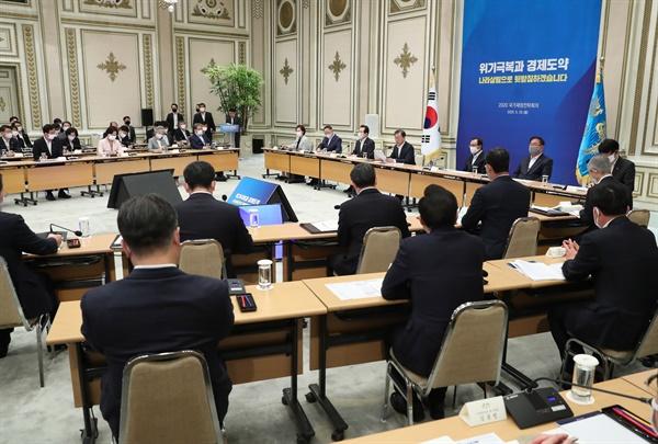 문재인 대통령이 25일 청와대에서 포스트 코로나 시대에 대비한 재정전략과 2020∼2024년 재정운용 계획을 논의하기 위한 2020 국가재정전략회의를 주재하고 있다.