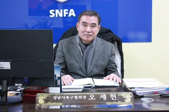 성남시 축구협회, '전임 회장 직무대행 A씨' 검찰 고발 오세헌 성남시 축구협회장
