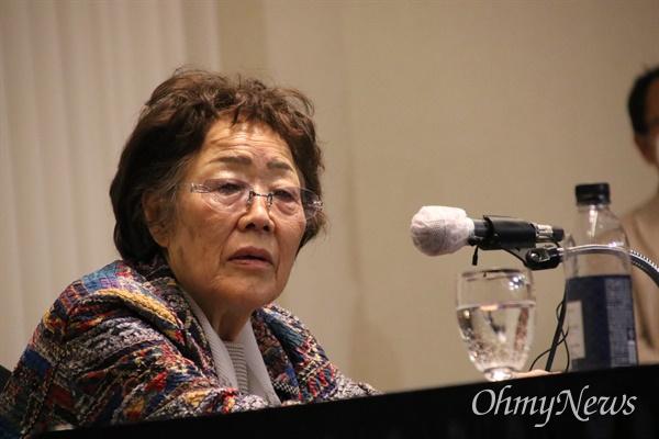 일본군 위안부 피해자인 이용수 할머니(92)가 25일 오후 인터불고 대구호텔에서 기자회견을 열고 윤미향 더불어시민당 국회의원 비례대표 당선인을 비판했다.