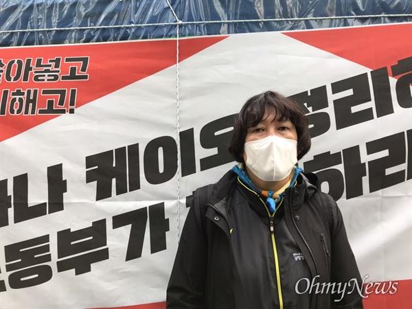 민주노총 전국공공운수노동조합 아시아나케이오지부 김계월 부지부장. 그는 아시아나항공기 기내 청소를 하던 청소노동자다.