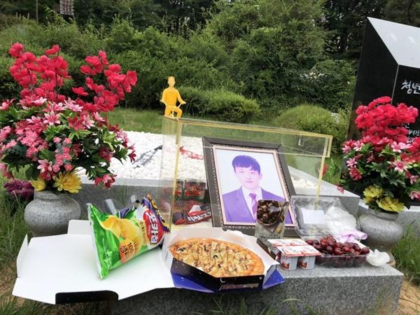 김용균 님  마석 모란공원 민족민주열사 묘역에서 김용균 1주기