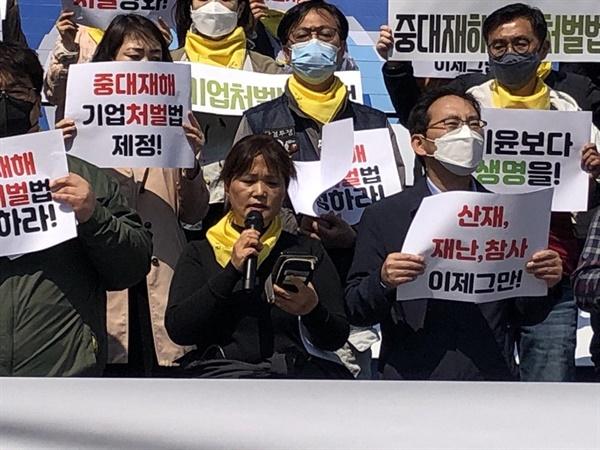 중대재해기업처벌법 제정 기자회견 고 김용균 어머니 김미숙 님이 발언하고 있습니다.
