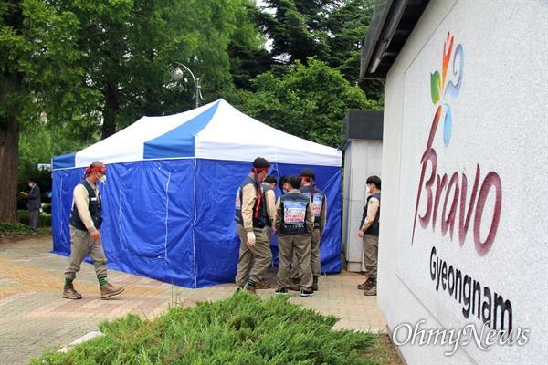 창원진해 STX조선해양 노동자들이 5월 26일 오전 경남도청 정문 옆에 천막농성장을 설치하고 있다.