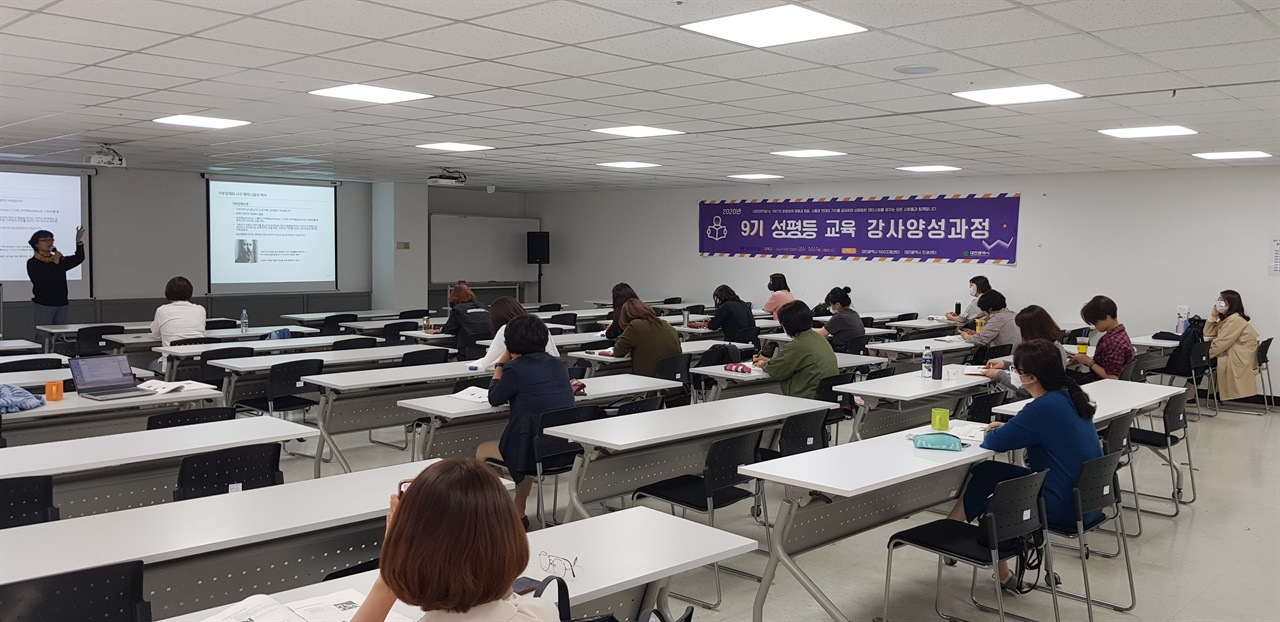지난 21일, 대전ngo지원센터에서 성평등 교육 강사 양성과정 세 번째 시간이 열렸다.