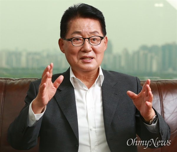 박지원 의원.