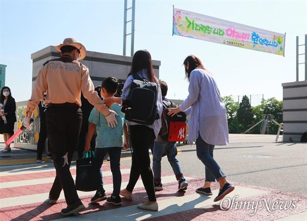 27일 오전 서울 성북구 월곡초등학교에서 1,2학년 학생들이 코로나19 여파로 인해 미뤄진 등교를 시작하고 있다. 지난 20일 고3에 이어 27일에는 고2, 중3, 초1,2 학생들이 등교수업을 시작했다.