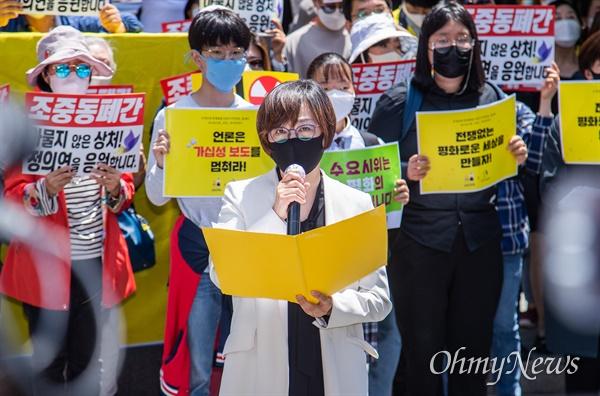 정의연 이나영 이사장이 27일 오후 서울 종로구 옛 일본대사관 앞에서 열린 제1441차 일본군 성노예제 문제해결을 위한 정기수요시위에서 발언을 하고 있다.