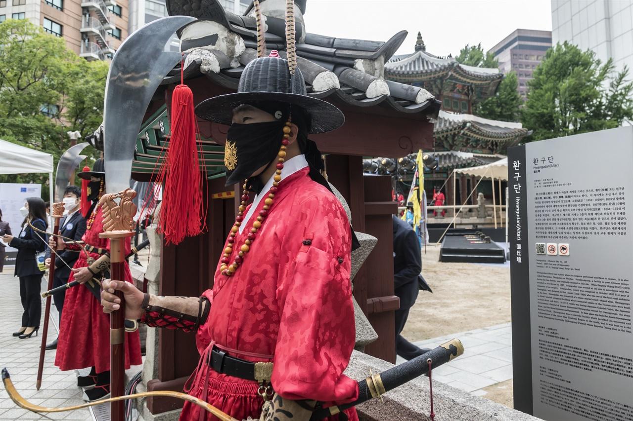 26일 문화유산 방문 캠페인 선포식이 열린 서울 환구단