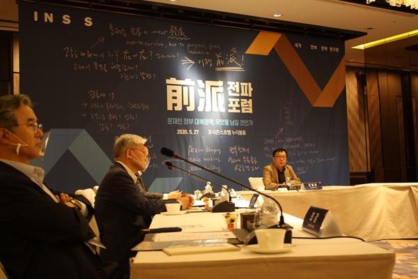 제1회 전파포럼 국가안보전략연구원(아래 전략연)은 27일 오후 서울 종로구 포시즌스 호텔에서 제1회 전파(前波)포럼 '을 개최했다.
