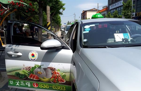 부여읍 한 택시승강장에 승객을 기다리는 택시들이 줄서 있다.