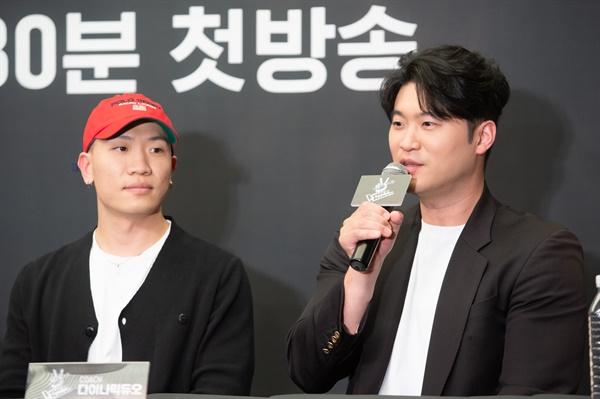 Mnet <보이스 코리아 2020> 제작발표회