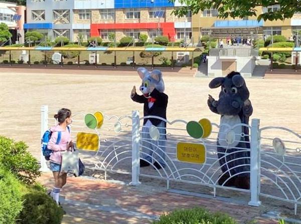 지난 27일 경기 둔대초 교사들이 동물 탈을 쓰고 아이들을 맞이하고 있다.