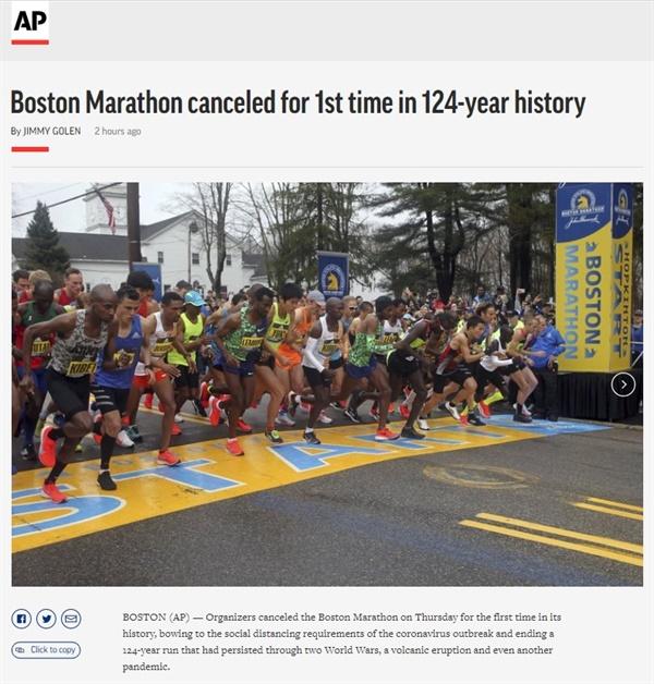 코로나19로 인한 보스턴 마라톤 대회 취소 결정을 보도하는 AP통신 갈무리.