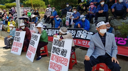 오두리 주민들이 박하준 금강유역환경청장을 비롯한 현장조사단을 기다리고 있다.