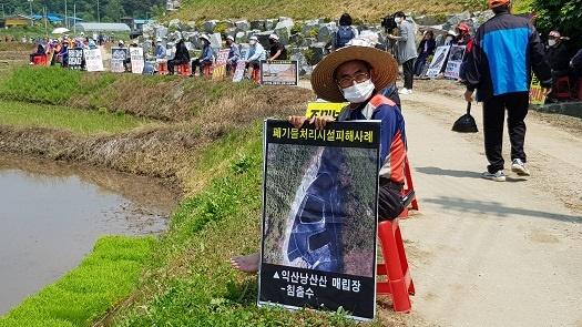 갈산 주민들이 '인간 띠 잇기'를 하고 있다.