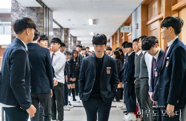 SBS 드라마 <아무도 모른다>의 한 장면