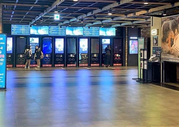 관객이 드물어 한산한 서울 시내의 한 극장