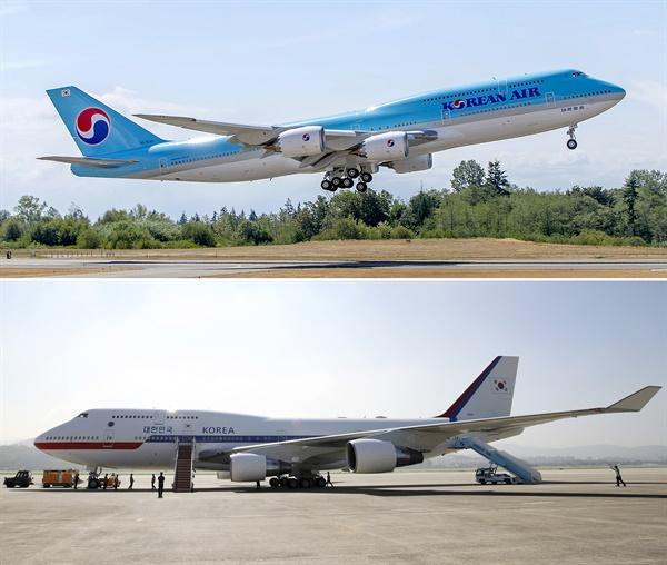 '한국판 에어포스원' 대통령 전용기 바뀐다 (서울=연합뉴스) '한국판 에어포스원'인 새 대통령 전용기가 내년 11월 도입될 전망이다. 국방부는 29일 대통령 전용기인 공군 1호기의 3차 임차사업 추진 결과 단독 입찰 참여업체인 대한항공과 보잉 747-8i 기종에 대한 5년(2021∼2026년)간의 임차 계약을 체결했다고 밝혔다. 대통령 전용기로 사용될 보잉사의 747-8i(위 사진) 기종은 현존하는 대형 항공기 가운데 가장 빠른 마하 0.86의 순항 속도를 자랑한다. 최대 14시간에 1만4천815㎞까지 운항할 수 있다. 특히 이는 현재 대통령 전용기인 보잉사의 747-400(아래 사진) 기종보다 운항 거리가 약 2천300km 더 길어진 것이다. 동체도 기존보다 더 커졌다. 2020.5.29 [연합뉴스 자료사진]