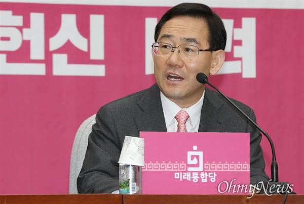 미래통합당 주호영 원내대표가 2일 오전 서울 여의도 국회에서 원내대책회의를 주재하고 있다.