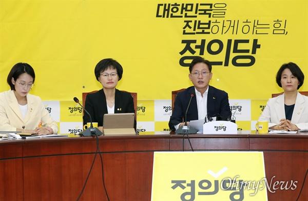 정의당 배진교 원내대표가 2일 오전 서울 여의도 국회에서 원내대책회의를 주재하고 있다.