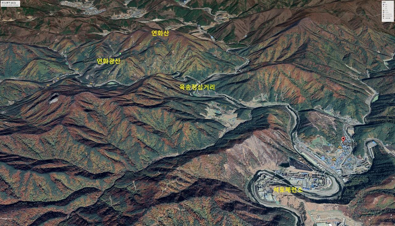 영풍이 1960년대에 개발을 시작한 연화광산은 석포제련소에서 북서쪽으로 8km 가량 떨어진 연화산(연화봉) 자락에 있었다. 연화산(蓮花山)이라는 이름의 유래는 확인되지 않지만 산 정상부가 연꽃봉오리 모양이어서 붙여진 것으로 추측된다.