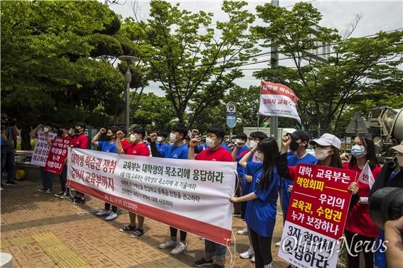 경북 경산지역 5개 대학교 총학생회장단은 2일 오후 경산시청 앞에서 기자회견을 열고 9박10일 일정으로 도보행진을 통해 교육부를 방문하고 등록금 반환 등을 촉구하기로 했다.