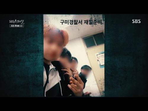 <SBS 스페셜> 프로그램의 한 장면